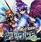 Feng Se Ying Xiong Chuan Online : Sheng Mo Zhong Sheng (Feng Bao Jiang Ling Package)