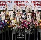 Nihon Anime Mihon Soundtrack Vol.1 (Normal Edition)(Japan Version)