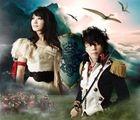 TV Anime 'Valvrave the Liberator' 2ndOP: Kakumei Dualism [Type-C] (Normal Edition)(Japan Version)