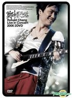 Ronald Cheng Live in Concert Karaoke 2006 (2DVD)