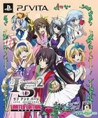IS (Infinite Stratos) 2  Love & Purge (First Press Limited Edition) (Japan Version)