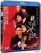 競雄女俠 秋瑾 (2011) (Blu-ray) (香港版)