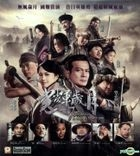 7 Assassins (2013) (VCD) (Hong Kong Version)