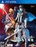 Fate/EXTELLA LINK (普通版) (日本版)