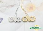 Infinite Style - Mobius Chain Necklace (Silver)