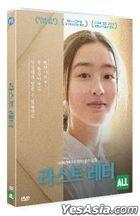 Last Letter (2018) (DVD) (Korea Version)