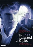 THE TALENTED MR. RIPLEY (Japan Version)