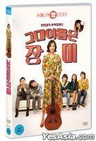 Rosebud (DVD) (Korea Version)