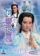 The Reincarnated Princess (DVD) (Ep. 1-17) (End) (Digitally Remastered) (TVB Drama)