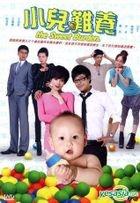 The Sweet Burden (DVD) (End) (Taiwan Version)
