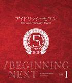 IDOLiSH7 5th Anniversary EVENT / BEGINNING NEXT DAY 1 [BLU-RAY] (Japan Version)