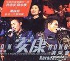 安康演唱會 VCD