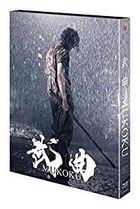 MUKOKU (Blu-ray) (Japan Version)