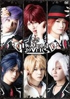 Butai 'Diabolik Lovers' (DVD)(Japan Version)