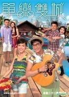 Outbound Love (DVD) (End) (English Subtitled) (TVB Drama) (US Version)