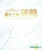 The Twilight Saga: Breaking Dawn - Part 2 (2011) (Blu-ray) (Taiwan Version)