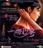 La delicatesse (2011) (VCD) (Hong Kong Version)