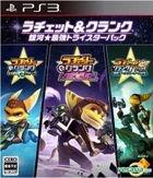 Ratchet & Clank Tri Start Pack (Japan Version)