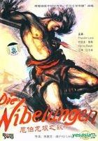 Die Nibelungen (DVD) (English Subtitled) (China Version)