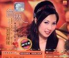 Feng Hua Jin Sang Ming DianII/ Shuang Shuang Dui Dui MTV Karaoke (VCD) (Malaysia Version)