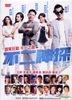 Badges of Fury (2013) (DVD) (Hong Kong Version)