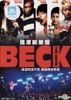 Beck (2010) (DVD) (Taiwan Version)
