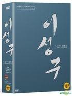 Lee Seong-Gu Collection (DVD) (4-Disc) (Korea Version)