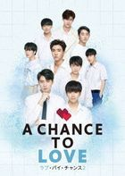 Love By Chance 2: A Chance To Love (Blu-ray Box) (Japan Version)