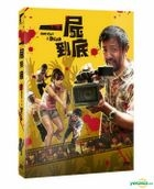 One Cut Of The Dead (2017) (DVD) (2-Disc Edition) (Taiwan Version)