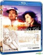 秋天的童話 (1987)  (Blu-ray) (香港版)