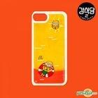 Kang's Kitchen Phone Case (Orange) (Galaxy S8)