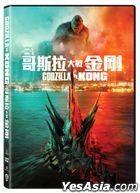 Godzilla vs. Kong (2021) (DVD) (Hong Kong Version)