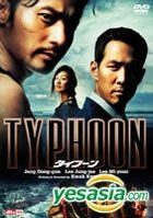 Typhoon (Japan Version)