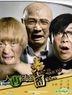 人再囧途之泰囧 (DVD-9) (中国版)
