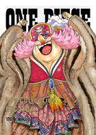 ONE PIECE Log Collection 'BIG MOM'  (DVD)(Japan Version)