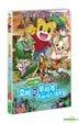 Shimajiro and the Rainbow Oasis (DVD) (Korea Version)