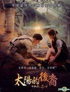 Descendants of the Sun (DVD) (Ep. 1-16) (End) (Multi-audio) (KBS TV Drama) (Taiwan Regular Version)