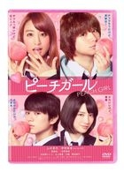 Peach Girl (DVD) (Normal Edition) (Japan Version)