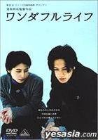 Wonderful Life (Japan Version - English Subtitles)
