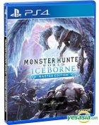 Monster Hunter World Iceborne Master Edition (亚洲中文版)