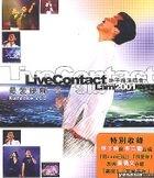 最爱接触林子祥演唱会2001 卡拉OK VCD