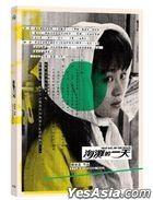 That Day, on the Beach (1983) (Blu-ray) (Regular Edition) (Taiwan Version)