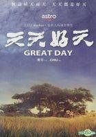 Great Day (DVD) (Taiwan Version)