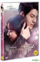 Her Lovely Heels (DVD) (English Subtitled) (Korea Version)