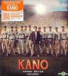 KANO Original Soundtrack (OST) (Hong Kong Version)