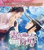 Love in the Moonlight (DVD) (Box 1) (Complete DVD Box 5000yen Series) (Japan Version)