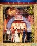 I Have A Date With Spring (1994) (Blu-ray) (Movie Version) (HD Remaster Version) (Hong Kong Version)