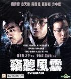 Overheard (VCD) (Hong Kong Version)