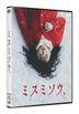 Liverleaf (DVD) (Japan Version)