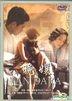 Jan Dara (DVD) (2001) (Taiwan Version)